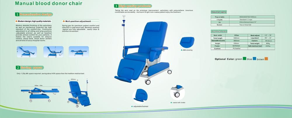 AC-BDC001 manual tyepe hospital metal recliner chair cum bed blood collection  dialysis chair