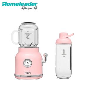 Smoothie travel juicer blender