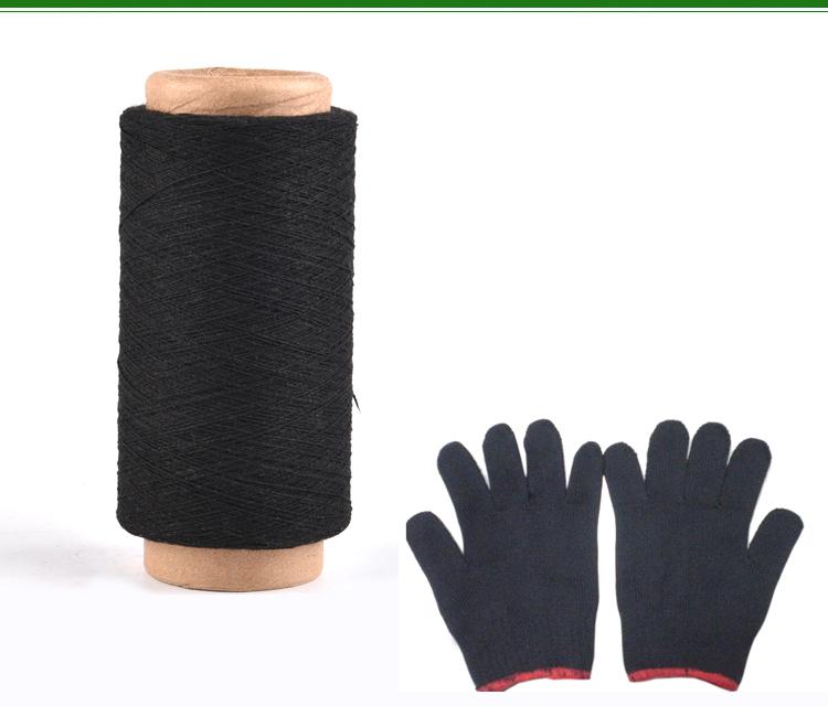 Ne6s (nm10s) 黒安い手袋糸ロシア市場