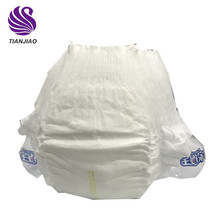 China cheap baby products wizard cloth diapers