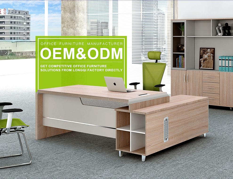 Foshan Long Qi Furniture Co Ltd