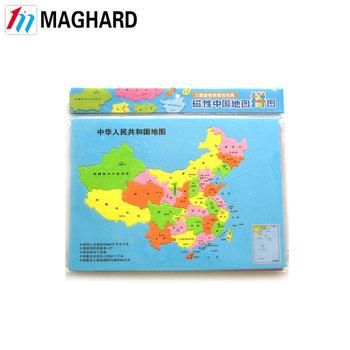 China Map Puzzle.China City Magnetic Eva Foam Map Puzzle Buy Eva Foam Magnetic