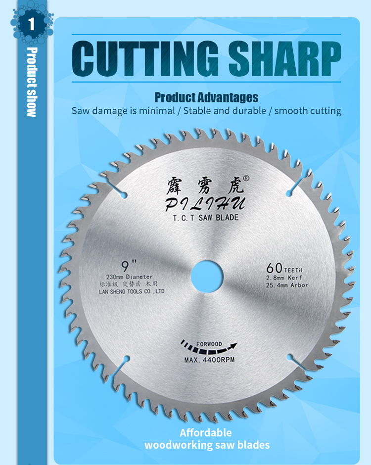9Inch 60Teeth Factory Direct Sale Wood Cutting Disc Saw Blade
