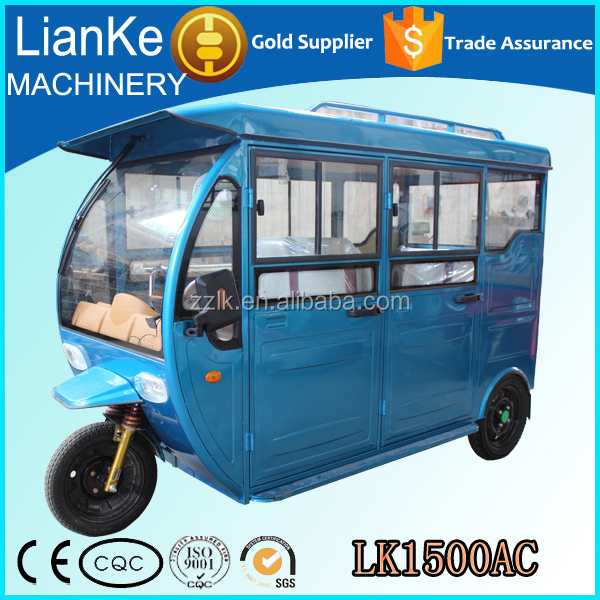 60V Voltage and Electric Driving Type electric rickshaw tricycle/rickshaw passenger tricycle/enclosed electric tricycle