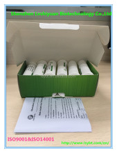LSY-20049 Kanamycin rapid test strip 3~5ppb Express antibiotic test
