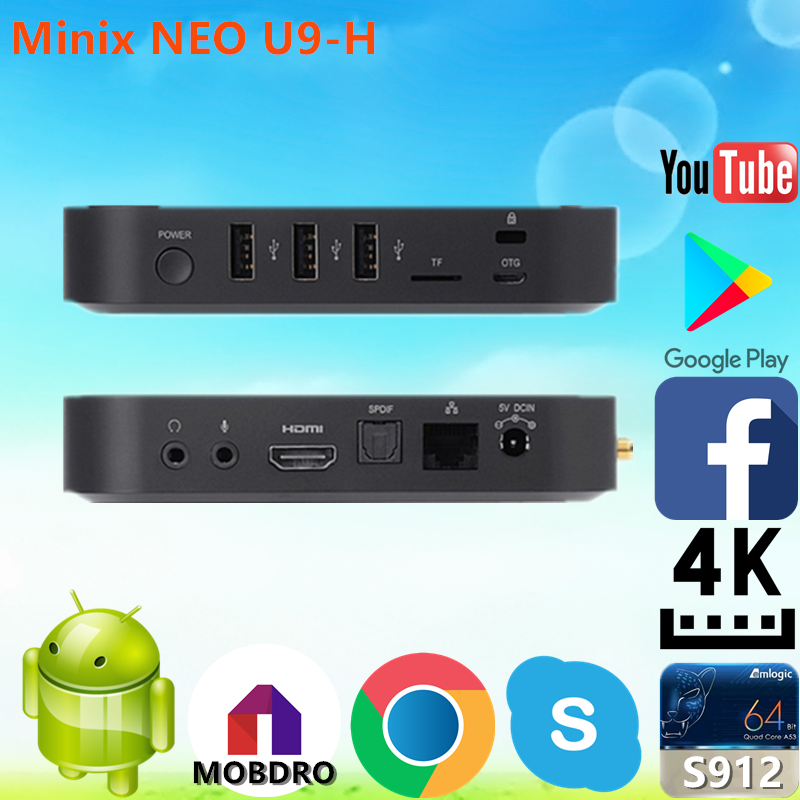 2017 Factory price Minix NEO U9-H S912 2G 16G <strong>set</strong> <strong>up</strong> boxes With Long-term Service Android 6.0 TV <strong>Box</strong>