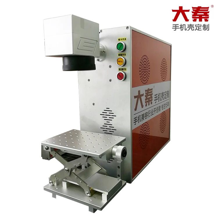 Laser engraving machine for gold and silver accessories name and number marking