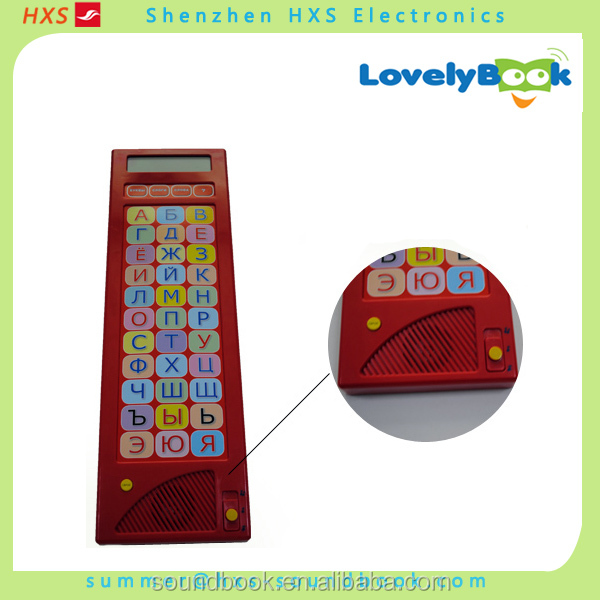 custom educational toy