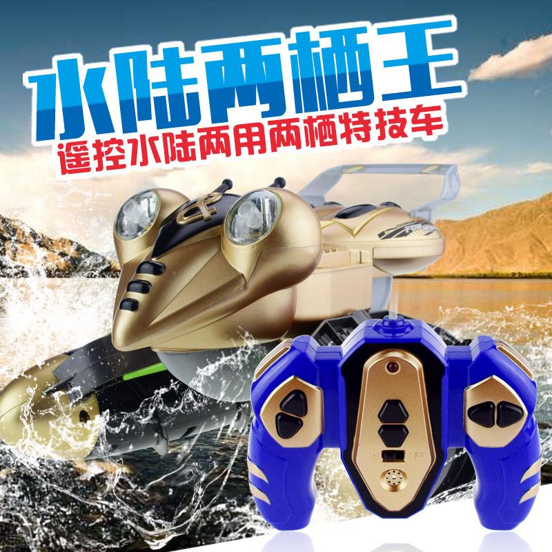 rc amphibien kaufen billigrc amphibien partien aus china rc amphibien lieferanten auf. Black Bedroom Furniture Sets. Home Design Ideas