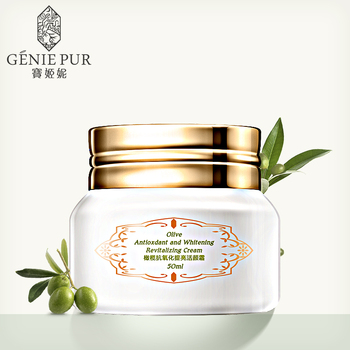 Wholesale Olive Face Whitening Cream Best Selling Day & Night Skin ...