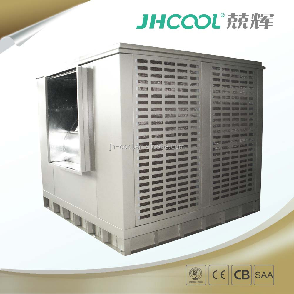 The new type evaporative air conditioner for factory big air airflow inverter air conditioner wholesales
