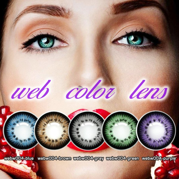 wholesale cosmetic contacts free magic lenses crazy color contact lens