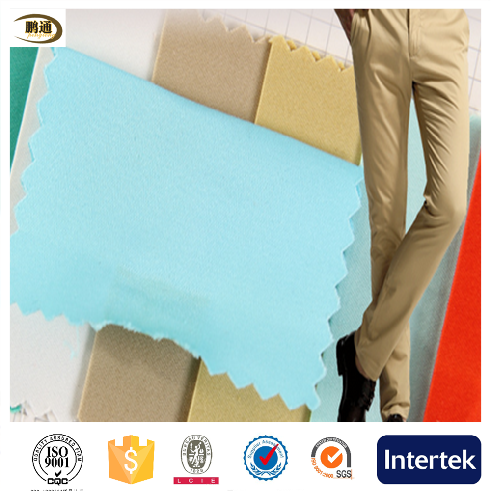 Khaki Pants Fabric, Khaki Pants Fabric Suppliers and Manufacturers ...