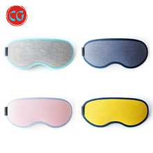 Good Quality Travel 3D Sleep Mask Eye