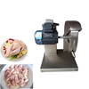 hot sale small manual chicken meat cutting machine