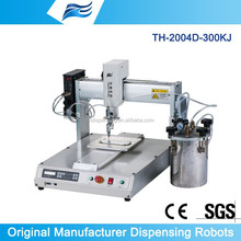 automatic liquid dispensing machine china manufacturer TH-2004D-300KJ