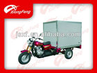 150CC / 200CC / 250CC Cargo tricycle, Trois roues moto / isolation tricycle