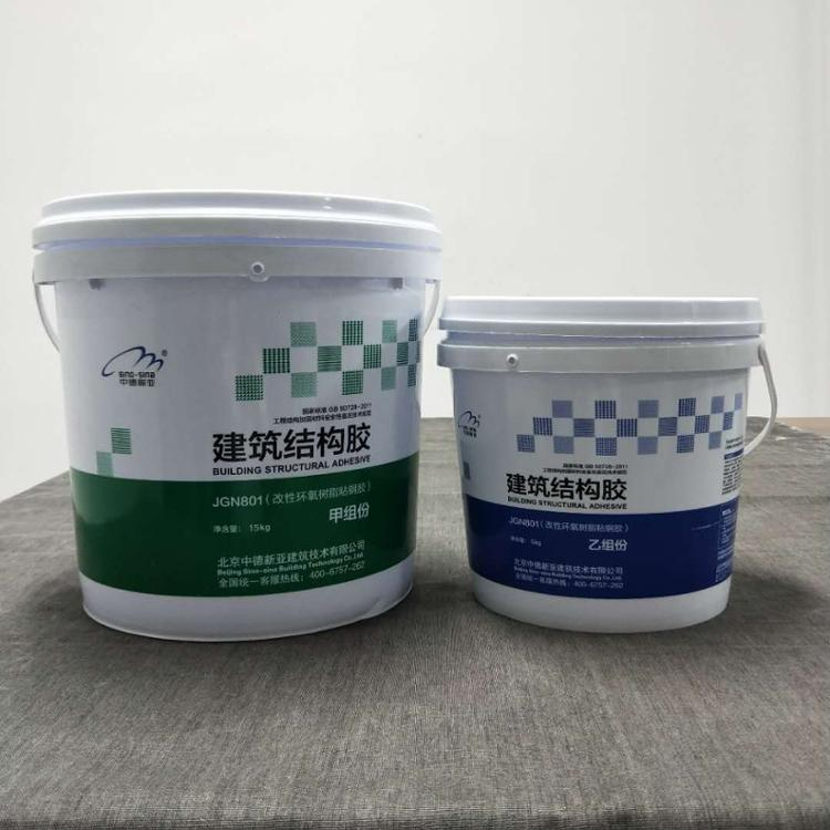 modified epoxy resin <strong>adhesive</strong> for steel plate bonding