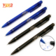 Office Supplies Student Multi-color invisible disappearing Stationery pen erasable and removable ink pen
