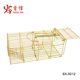 galvanized cages PCO market rodent/mice cather mouse/rat trap SX-5012