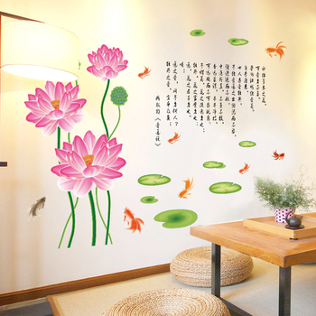 Superior Removable Living Room Decor 3d Flower Wall Stickers