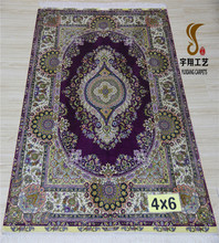 4x6fthand knotted persian rugs sale ,buy it now
