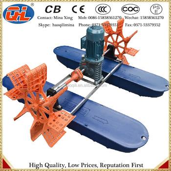 1 hp fish pond aerator paddle wheel aerator for Used koi pond equipment sale