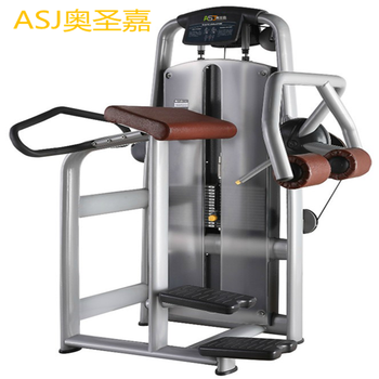 Asj Selected Training Machine,Gluteus,Glute Machine For Hotel Exercising  Centre,School Sports Centre - Buy Glute Machine,Gluteus Machine,Training