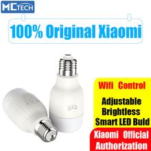 100% Original Xiaomi Mi Smart LED Bulb Yeelight , Wifi Remote Control Adjustable Brightness Eyecare Light Smart Bulb WHITE COLOR