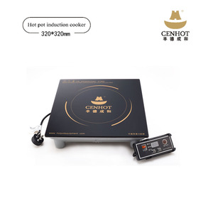 Small induction hotpot cooker shabu shabu induction cookware for restaurant