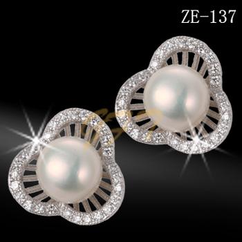 Las Earring Designs Whole Jewelry From Dubai Korean Designer Flower Design Product