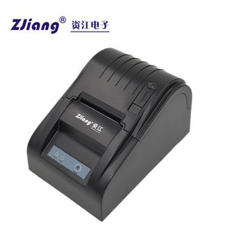 Mini Invoice Printing Machine Queue Number Ticket Printer Driver - Invoice printer machine