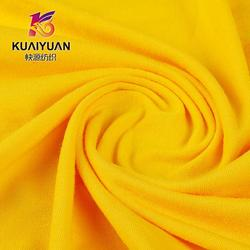 China wholesale TC popular professional elastic jersey fabric for garment