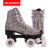 Cheap price leopard print pvc leather double quad artistic roller skates made in china