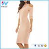 Summer Knitted Off-shoulder Sexy Bodycon sand color Tight Women Party Dress