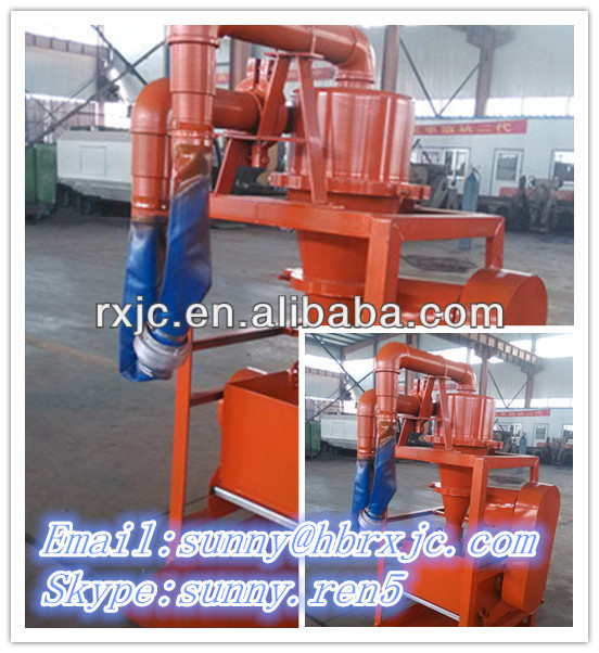 Mud Purification System,Mud Cleaner,Mud Recycling Machine