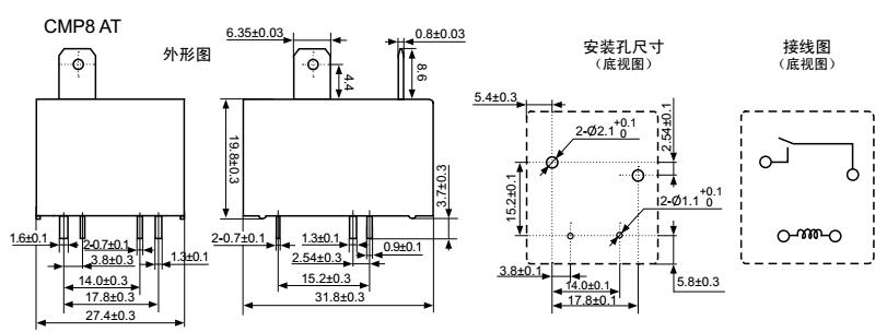 electrical relay.jpg