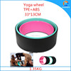 fitness equipment Yoga Wheel for bodybuilding training