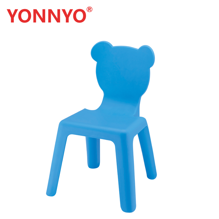 Tremendous School Plastic Bear Chair For Kids Study Cute Home Furniture Buy Plastic Bear Chair Kids Study Cute Home Furniture Product On Alibaba Com Pabps2019 Chair Design Images Pabps2019Com