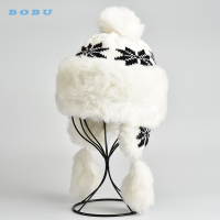 custom funny unique cool children winter fur hat for children and adult