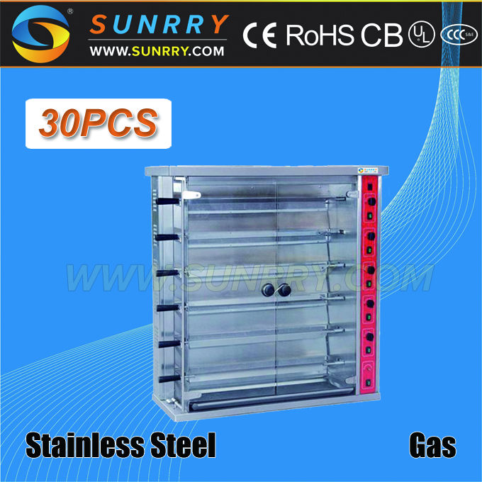 Rotisserie chicken gas oven for 30 PCS chicken rotisseries equipment (SUNRRY SY-CHR30G)