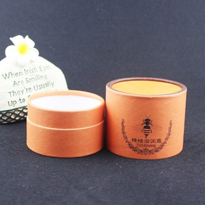 paper cosmetic jars wholesale for cosmetic paper box and cosmetic containers