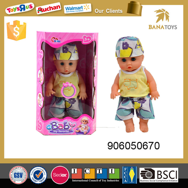 13 Inch Musical baby toy laughing doll