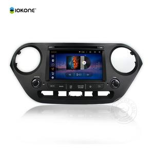 High quality Android 8 inch Car DVD Player / android car dvd player for HYUNDAI I10