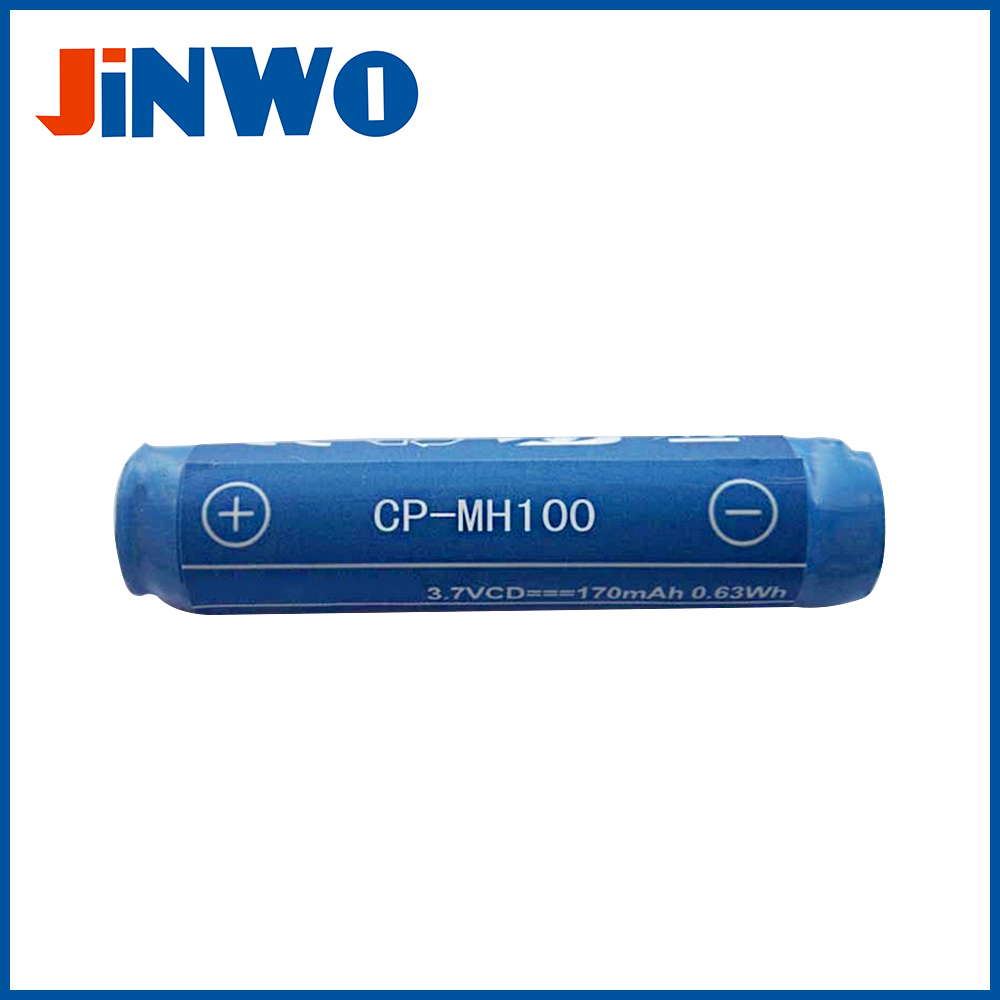 MW600 Battery GP0836L17 Headset Battery, MH100 Headset Battery MW600,MH100 Battery