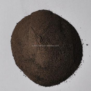 Acid Brown 14