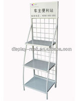toyota genuine display rack HSX-370
