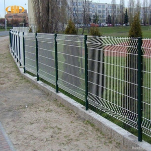 Online shopping high quality 2017 new product powder coated reinforced welded fence panels