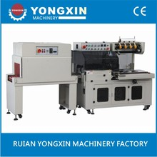 tobacco box automatic shrink film packaging equipment