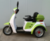 Hot sale mini 3 wheel pedal scooters,48V20AH tricycle ,YAMASAKI electric tricycle for handicapped